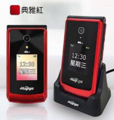 HUGIGA L66 4G 折疊式手機