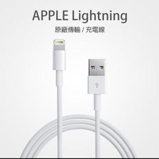 ✨Apple原廠傳輸線✨IPHONE充電線✨手機配件✨蘋果傳輸線✨