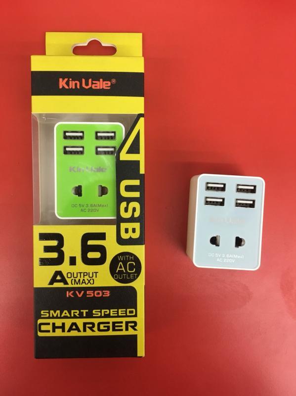 4孔USB充電頭
